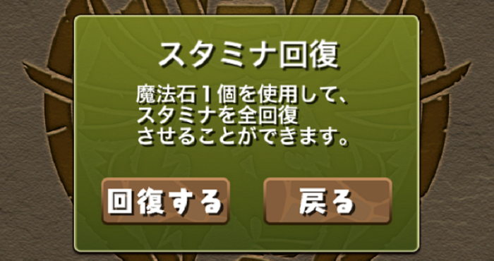 IMG_8013 - コピー