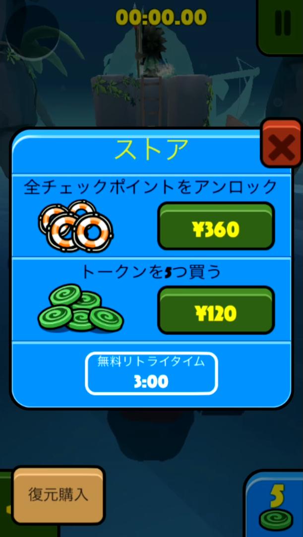 ノノ島【ゲームレビュー】
