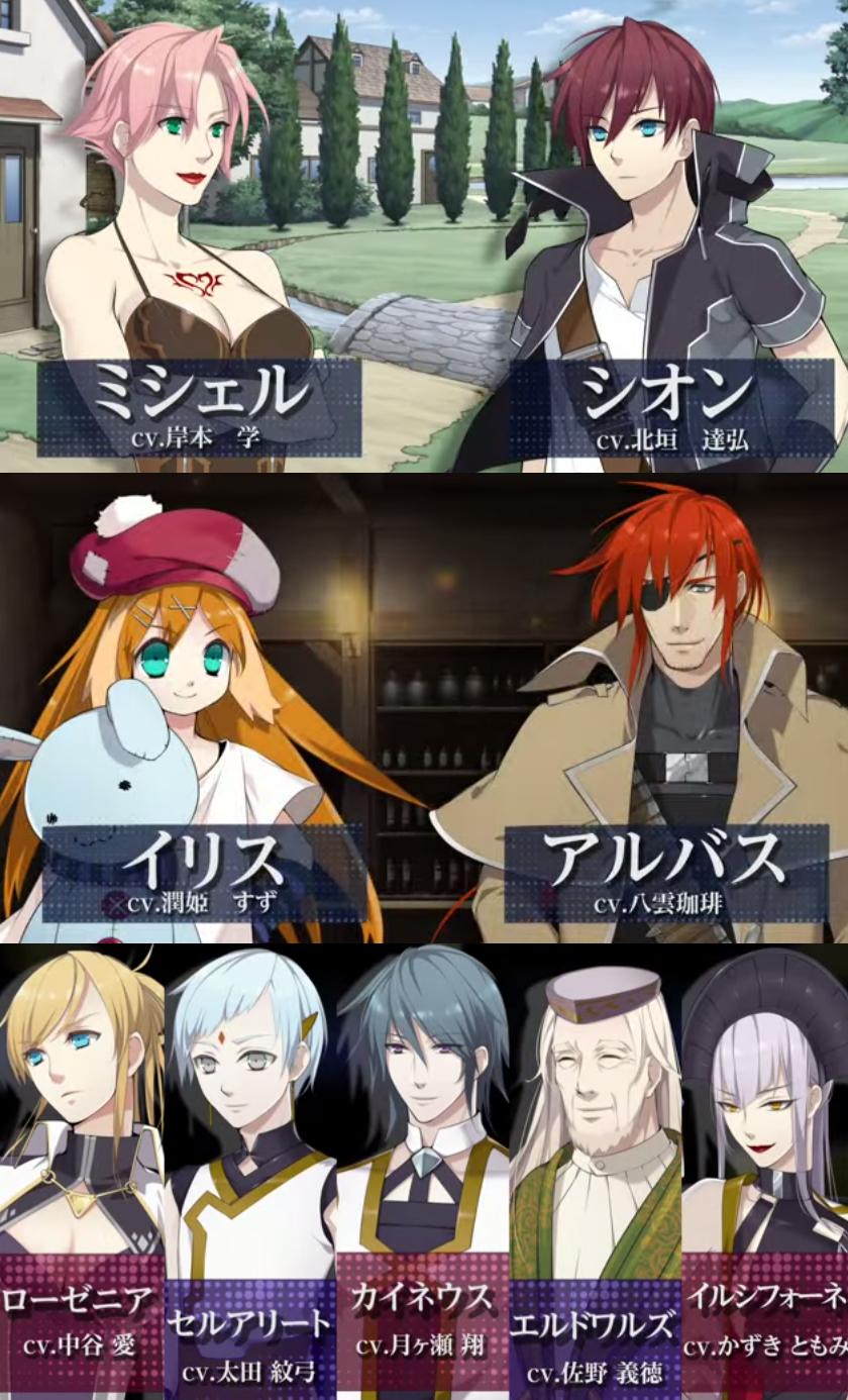 RPG ティアーズレヴォリュード