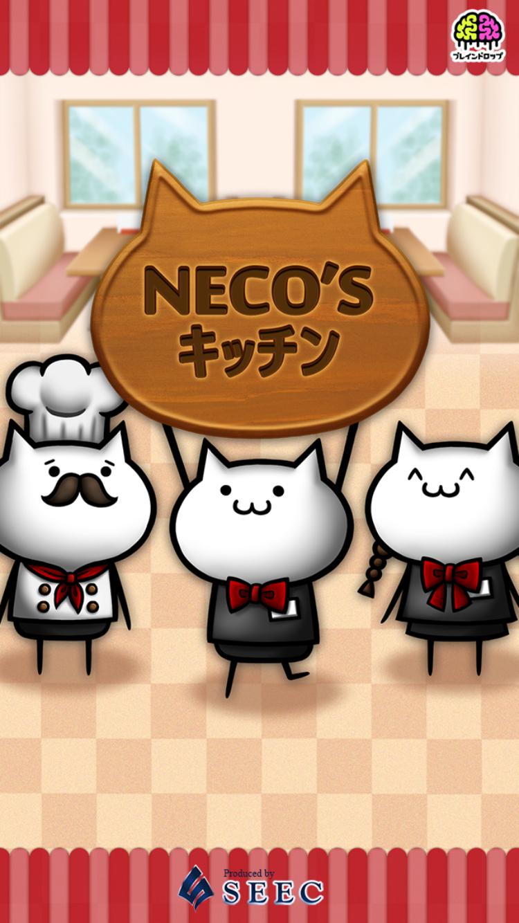 【世界のねこゲーム】 第1回:  ねこカフェ店員は放置系ねこゲーム好きだった