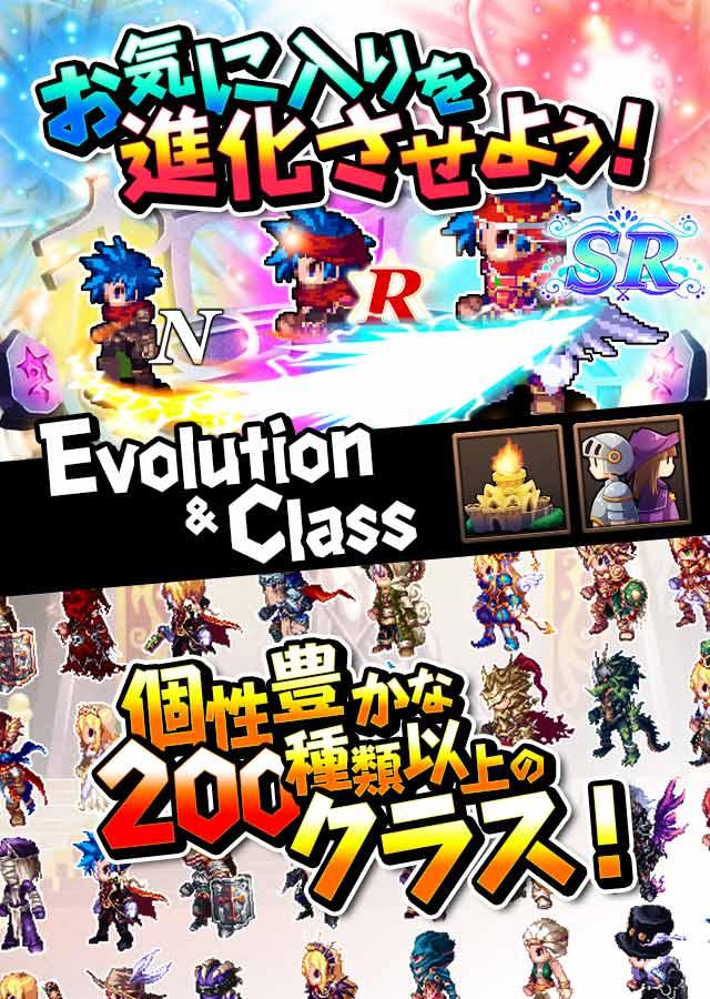 新作ファンタジーRPG『ルーモ~光と闇のファンタジア~』がKEMCOから配信決定! Android版の事前登録も
