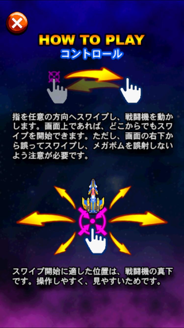 オペレーションドラキュラ【ゲームレビュー】
