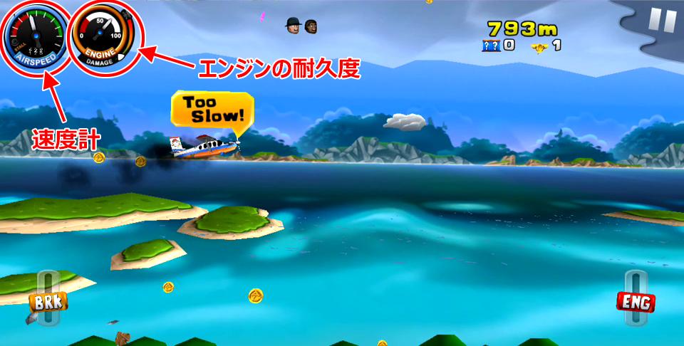 Any Landing【ゲームレビュー】