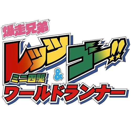 『ヴァンガード』などでおなじみブシロードがゲームショウに出展!
