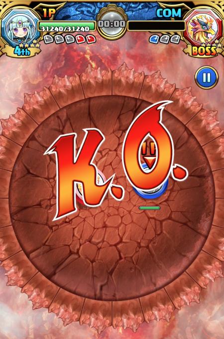 ベーモンキングダム【攻略】: 「火炎の不死鳥」特級ノーコン攻略