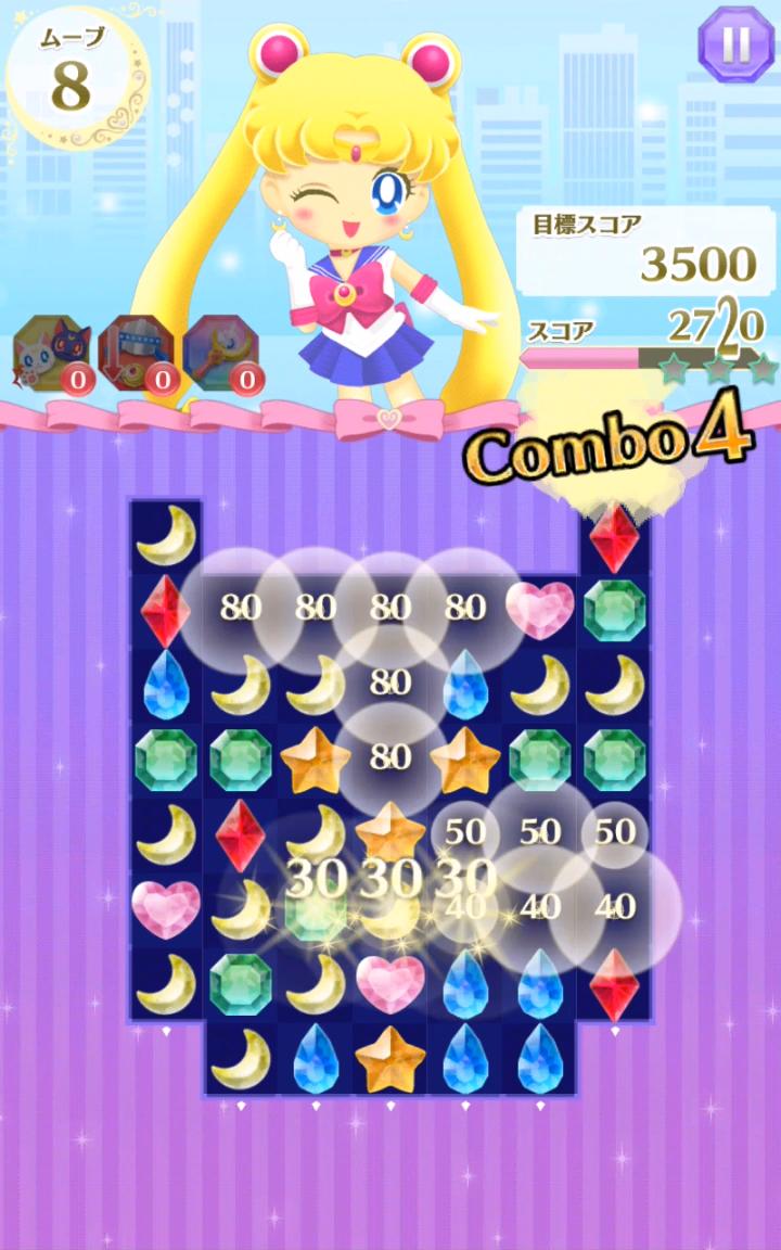 美少女戦士セーラームーン セーラームーンドロップス ゲームレビュー