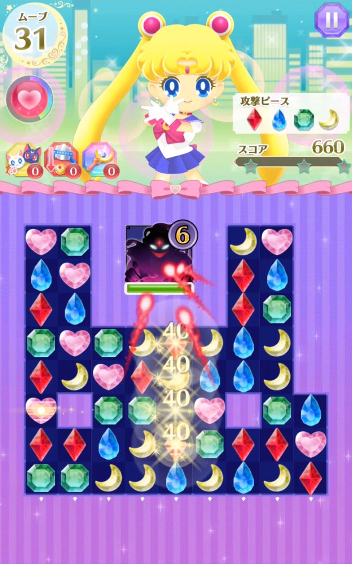 美少女戦士セーラームーン セーラームーンドロップス【ゲームレビュー】