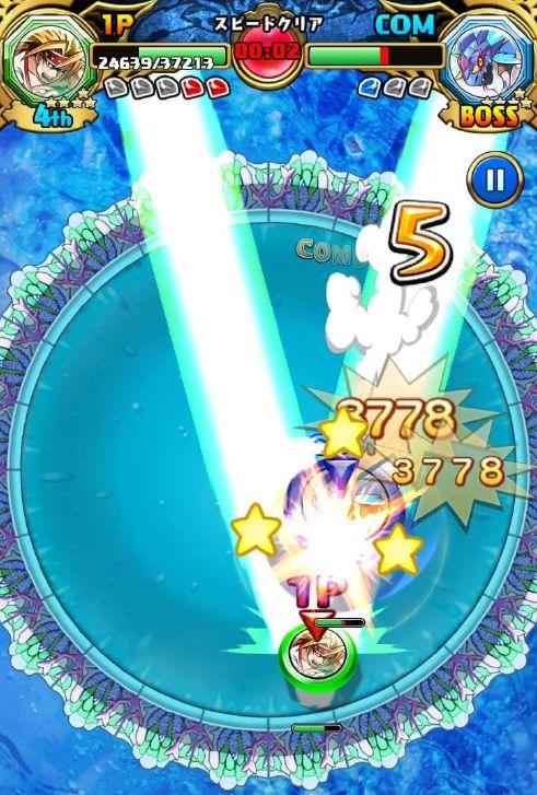 ベーモンキングダム【攻略】: 「流水の海龍」特級ノーコン攻略