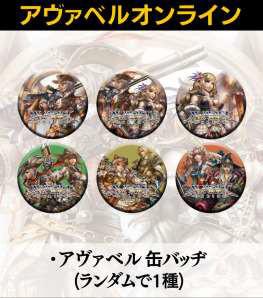 アソビモが「東京ゲームショウ2015」出展タイトルなどの最新情報を公開