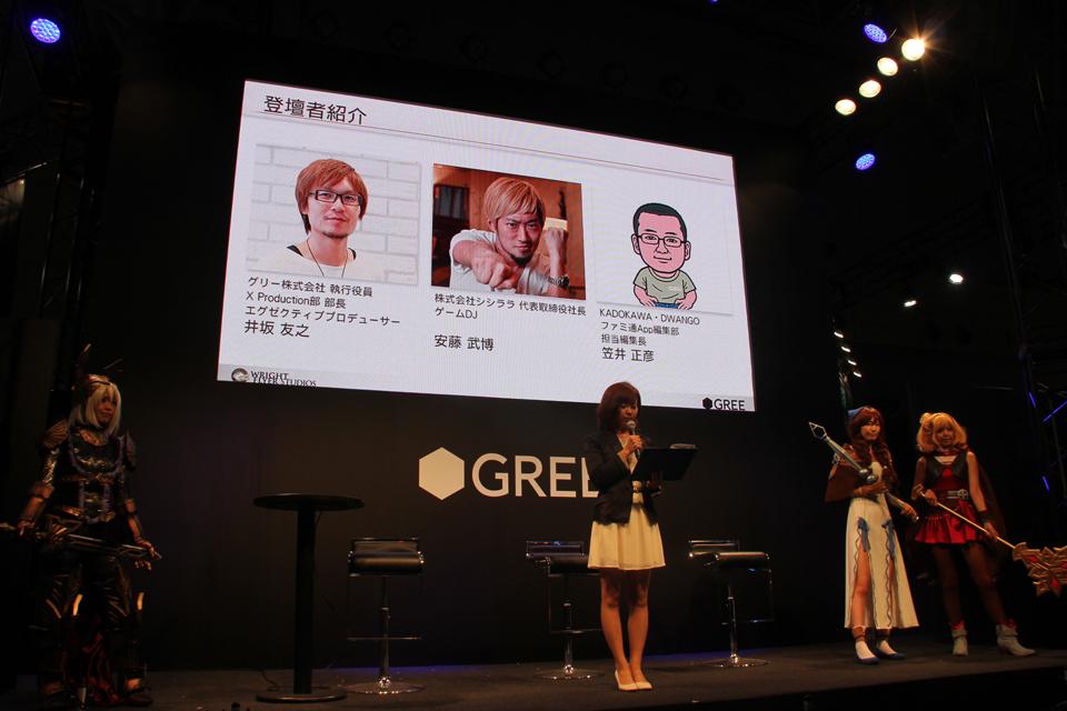 【TGS2015】天野喜孝氏がイメージイラストを担当! 『追憶の青』の新作発表会レポート