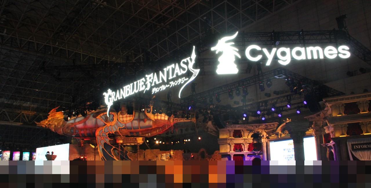 【TGS2015】『グランブルーファンタジー』の人気キャラがお出迎え! 巨大なグランサイファー号の雄姿を見よ