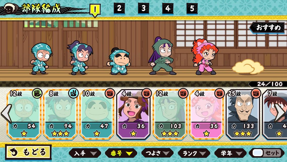 大人気『忍たま乱太郎』のパズルゲーム『忍たま乱太郎 ふっとびパズル!の段』が今秋に配信