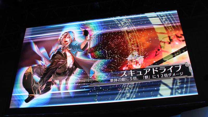 【TGS2015】セガの新作『ワールド エンド エクリプス』は10月にサービス開始! 実機プレイが初お披露目
