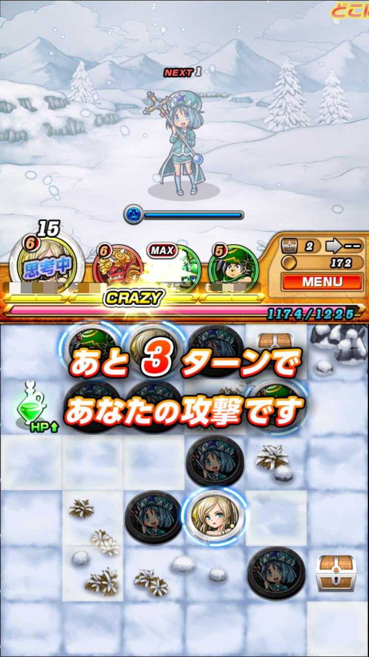 モンスタービート【ゲームレビュー】