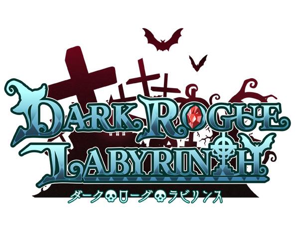 『ダークローグラビリンス』配信開始!ランダム生成ダンジョン探索型RPG