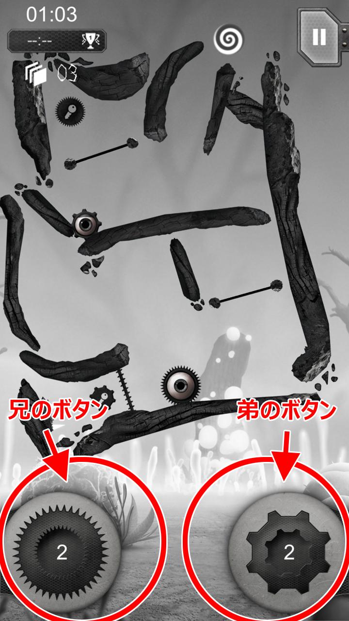 Freeze! 2 - ブラザーズ【ゲームレビュー】