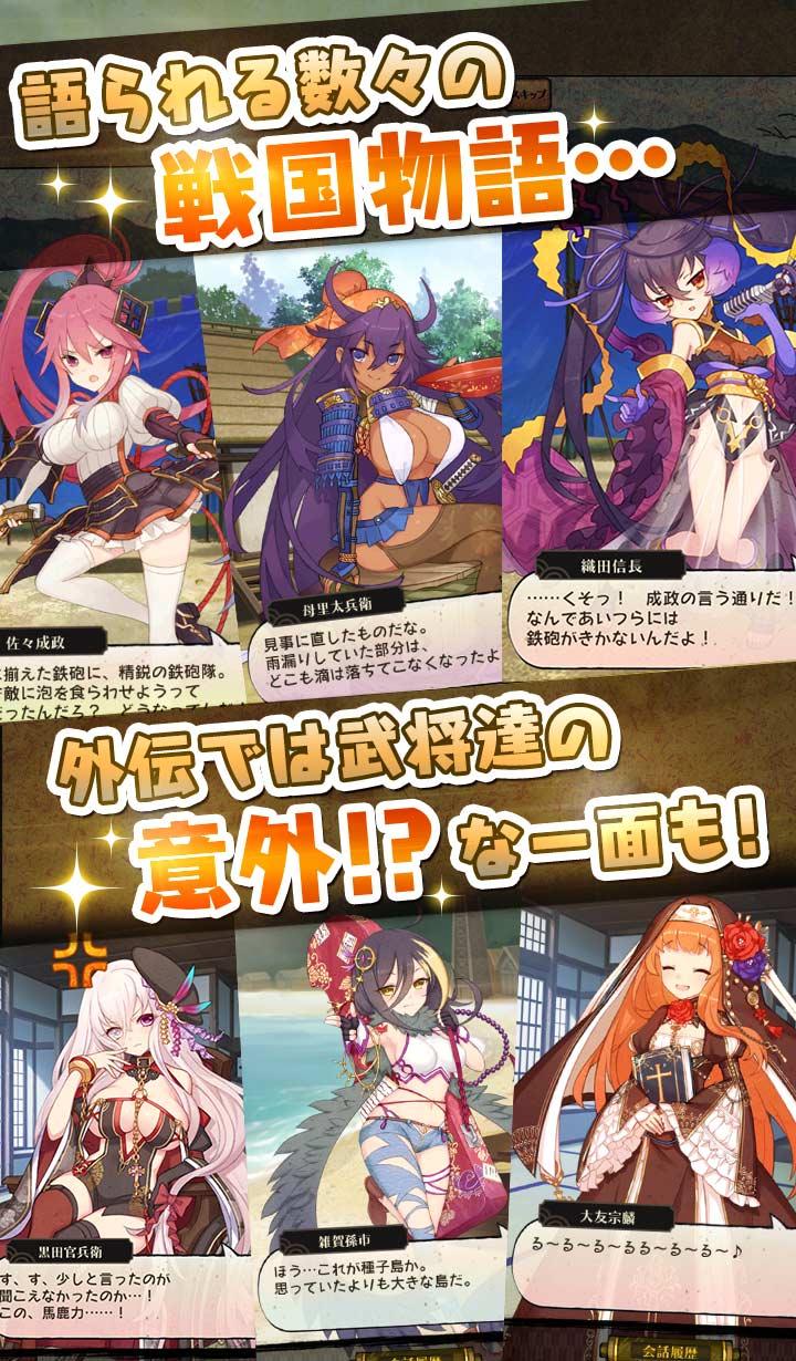 『戦国姫譚MURAMASA 雅 』がいち早く遊べるクローズドβテストがスタート! 事前登録の受付も