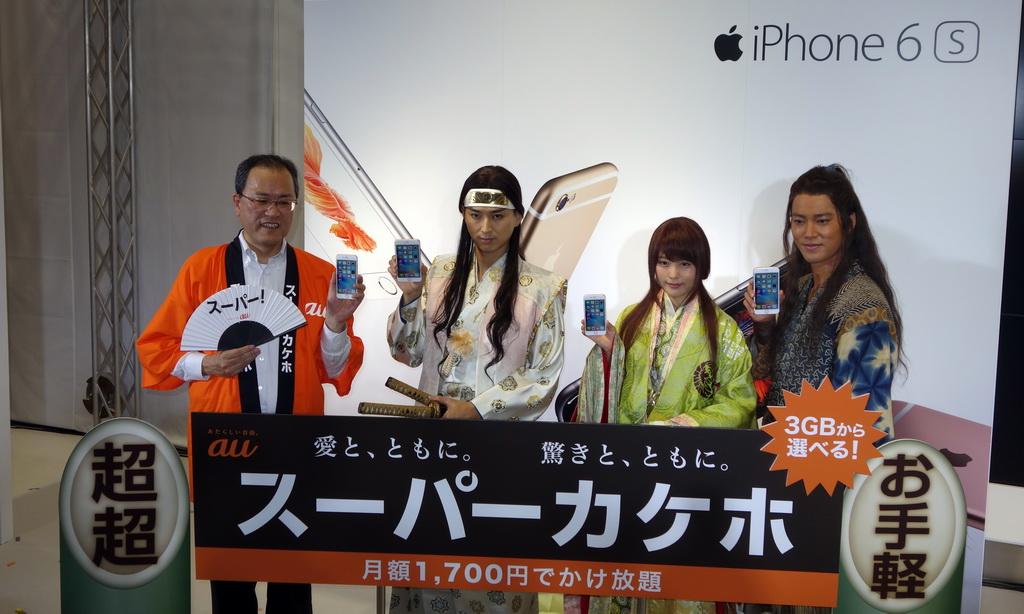 【法林岳之のFall in place】第6回: 行列が消えたiPhone 6s/6s Plus発売