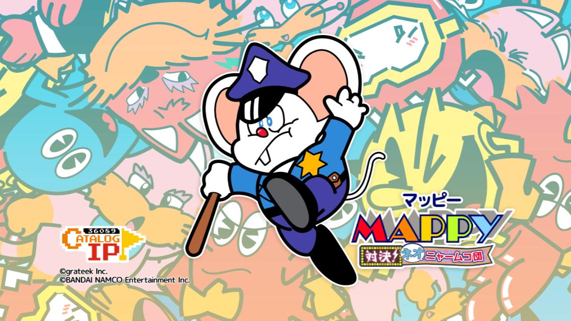 マッピー 対決!ネオニャームコ団【ゲームレビュー】