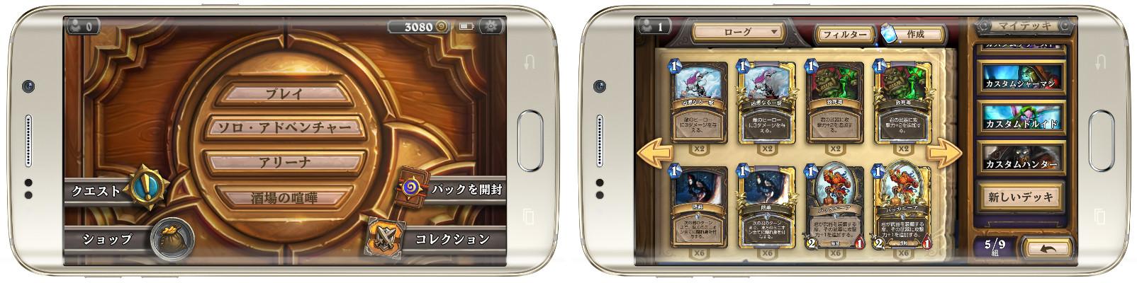 『ハースストーン』日本語版が配信開始! 奥深い戦略性のストラテジーカードバトル!!