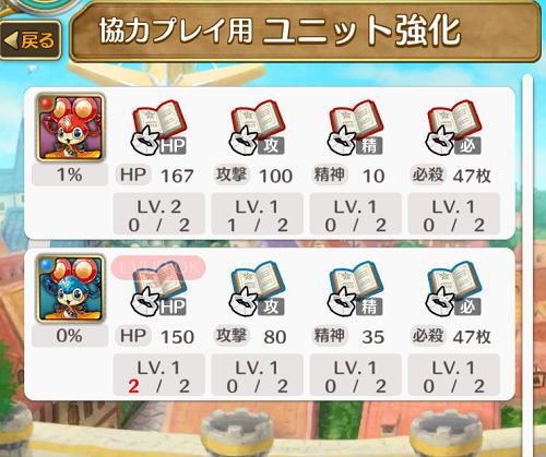 風とラニーニャ【ゲームレビュー】