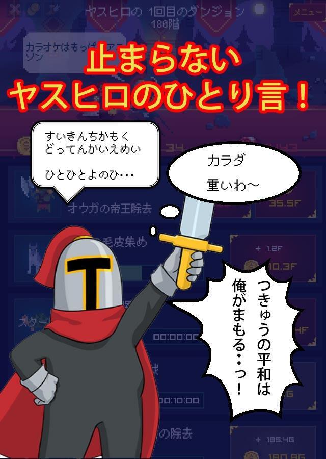 【10/30版】ストアウォッチャー