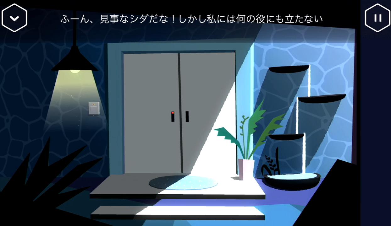 Agent A: 偽装のパズル【ゲームレビュー】