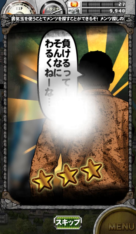 クローズ×WORST V【ゲームレビュー】