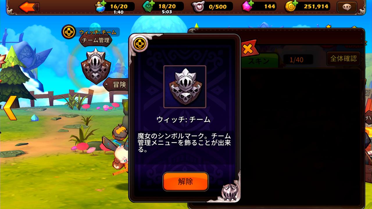 ミニモンマスターズ【ゲームレビュー】