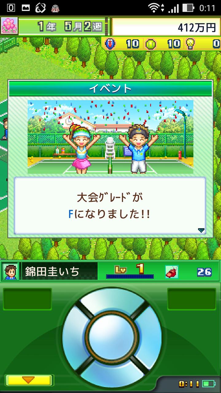 テニスクラブ物語【ゲームレビュー】