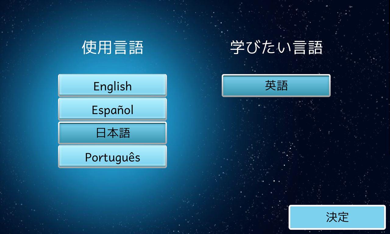 Lyriko: Learn Languages with Music【ゲームレビュー】