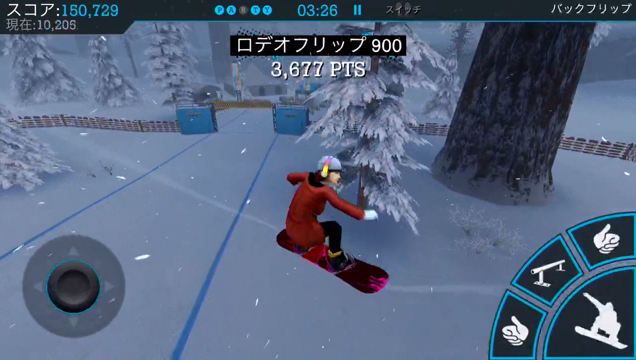 Snowboard Party 2【ゲームレビュー】