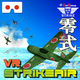 VR StrikeAir 零式