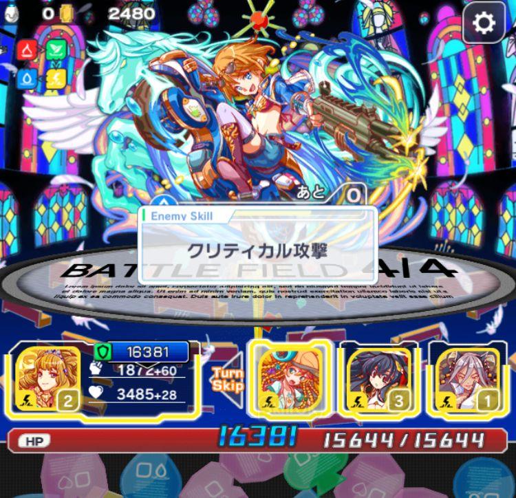 クラッシュフィーバー【攻略】: イベントクエスト「ジャンヌ襲来!」攻略