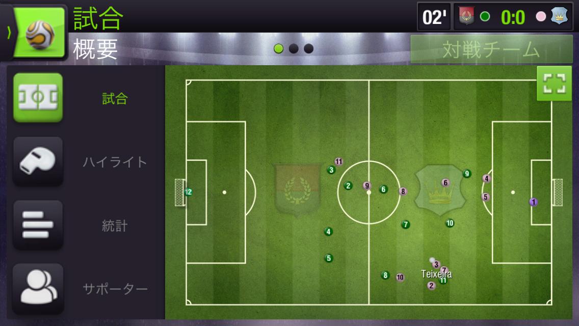 サッカーファンが本気で楽しめるスマホゲーム3選: Top Eleven