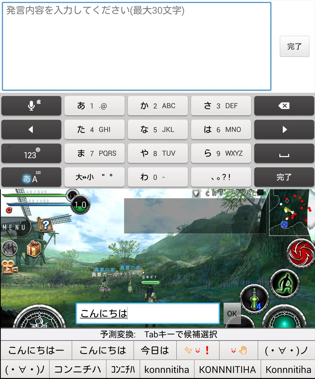 変形ギミック満載のゲームコントローラー『L.Y.N.X. 9』実機レビュー(ゲーム編)