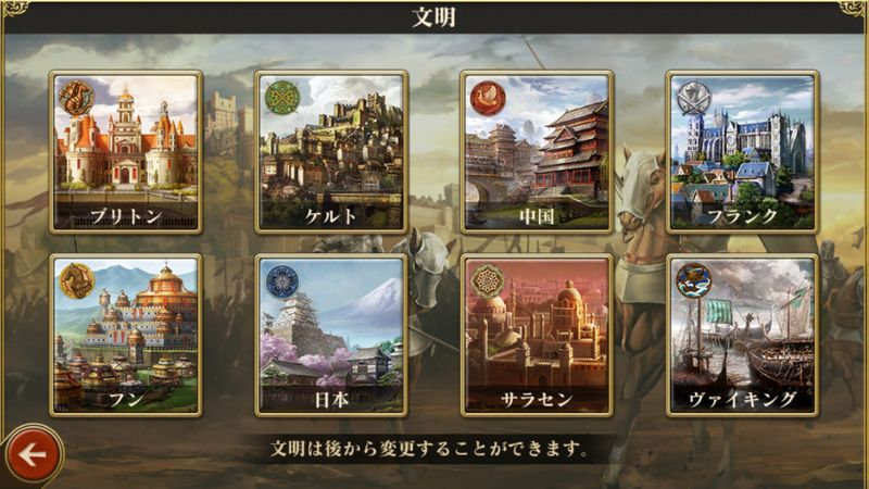 Age of Empires: World Domination【ゲームレビュー】
