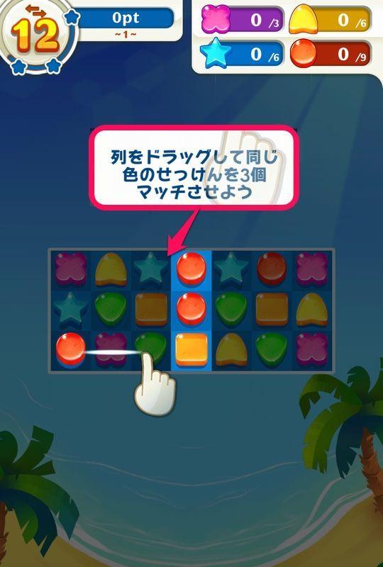 スクラビー・ダビー【ゲームレビュー】
