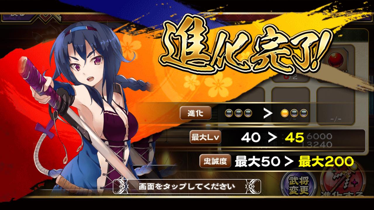 戦国アスカZERO【ゲームレビュー】