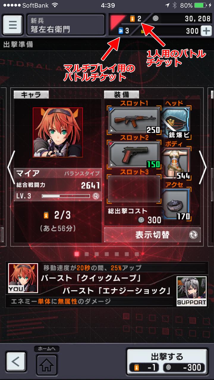ソウル オブ セブンス【ゲームレビュー】