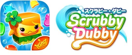 『キャンディークラッシュ』のキングが日本語版『スクラビー・ダビー』をリリース!