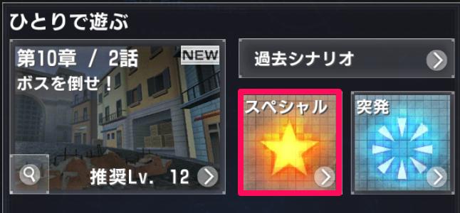 the SOUL of SEVENS ソウル オブ セブンス