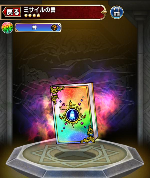 ベーモンキングダムΩ【攻略】: オメガから始めるプレイヤーのためのベーモン育成ガイド