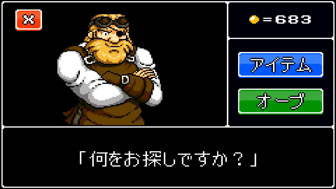 Venture Kid【ゲームレビュー】