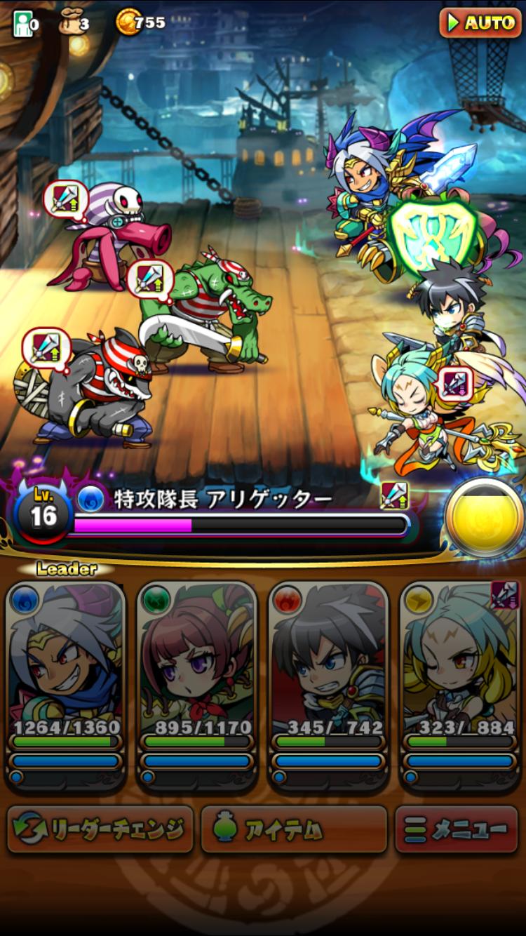 ブレイブファンタジア【ゲームレビュー】