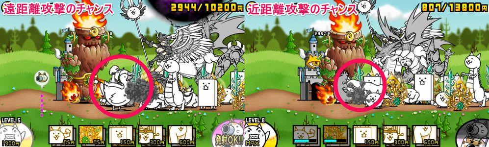 にゃんこ大戦争【攻略】: コラボイベント「開眼の城とドラゴン」周回攻略に挑戦!