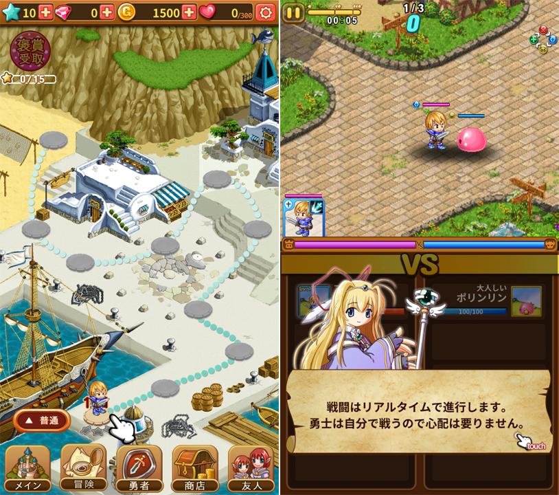 Gem Knights【ゲームレビュー】