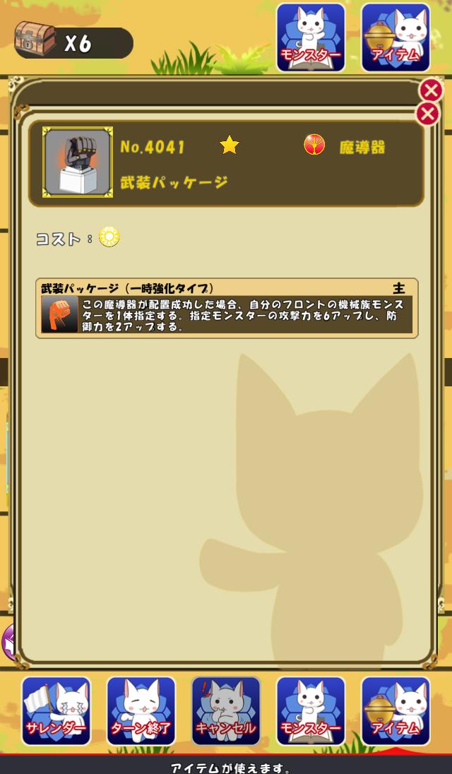 ルナニアランブル【ゲームレビュー】
