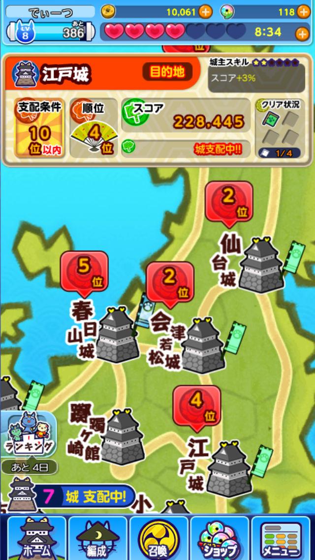 戦国にゃんこ玉【ゲームレビュー】