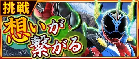 仮面ライダー ストームヒーローズ 新たなる覚醒